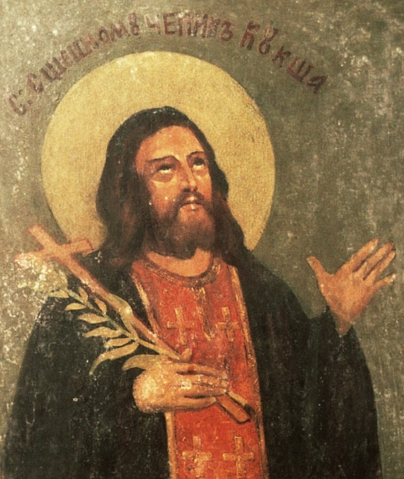 священномученик Кукша Печерский