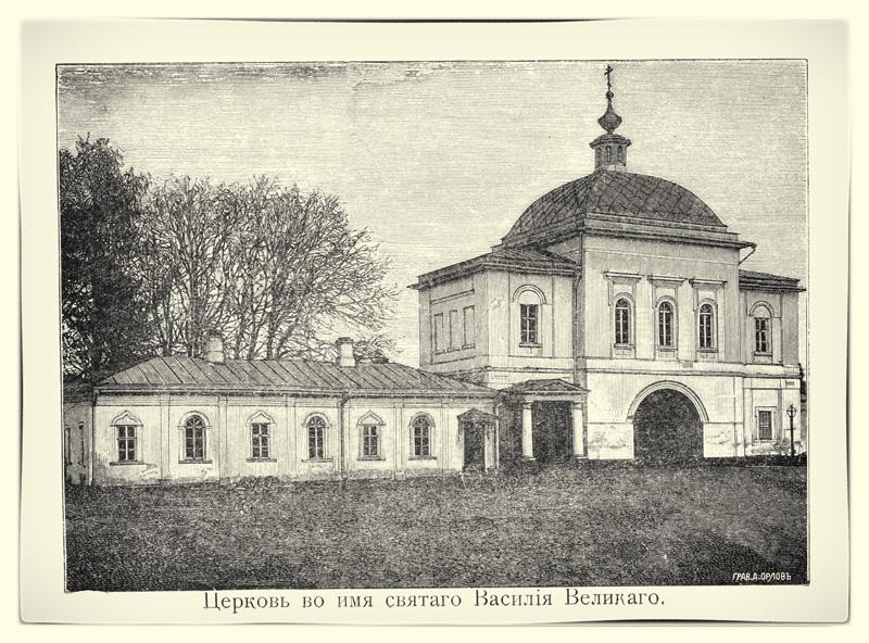 Васильевская надвратная церковь