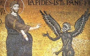 Искушение Господа нашего Иисуса Христа дьяволом