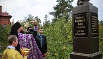 Освящение памятника Императору Павлу I