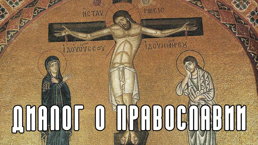 Крест – памятник победы над диаволом