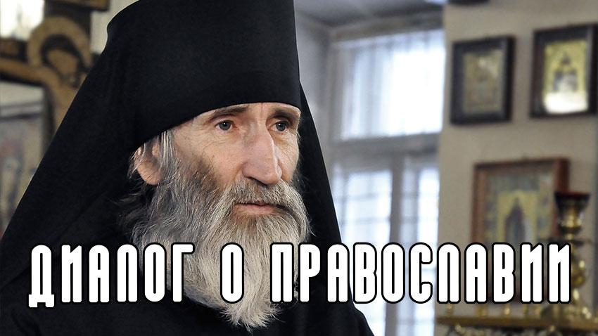 Монах - Герой Советского Союза Киприан Бурков