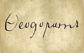 Иеромонах Феодорит (Климов)