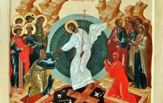 Пасхальное послание Патриарха