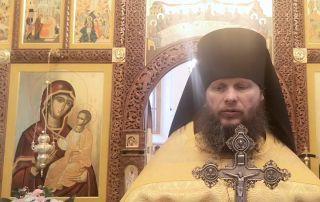 Проповедь в день Казанской иконы Божьей Матери