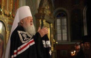 Благословение на Великий пост митрополита Крутицкого и Коломенского Ювеналия