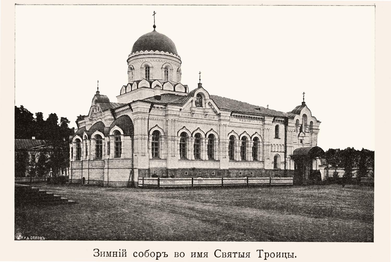 Троицкий собор Берлюковской пустыни, где были погребены представитьели дворянских родов Демидовых и Рахмановых.