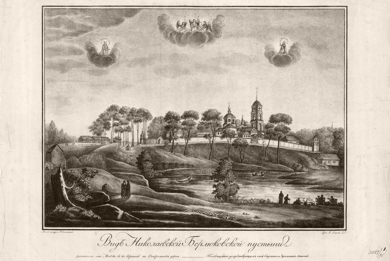 Вид Николаевской-Берлюковской пустыни. Гравюра А.Осипова 1828г.